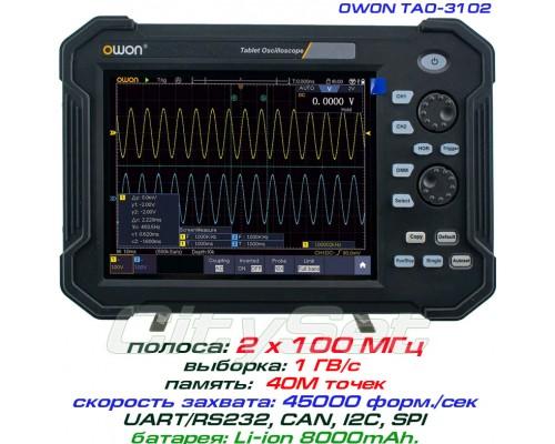 TAO3102 осциллограф OWON. 2 х 100 МГц