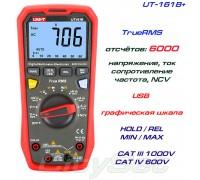 UT161B, профессиональный мультиметр