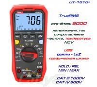 UT161D, профессиональный мультиметр