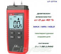 UT-377A измеритель влажности древесины, от 0 до 40%