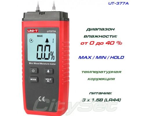 UT-377A измеритель влажности древесины