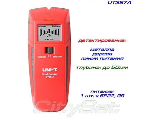 UT387A искатель скрытой проводки, детектор дерева и металла