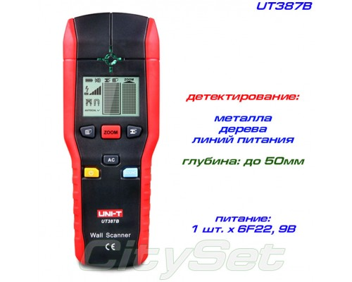 UT387B искатель скрытой проводки, детектор дерева и металла