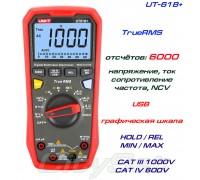 UT61B+, профессиональный мультиметр