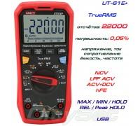 UNI-T, UT61E+, профессиональный мультиметр, TrueRMS, LPF, NCV, отсчётов 22000, точность: 0,05%, USB-интерфейс
