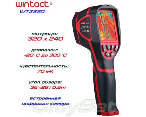 Wintact WT3320 тепловизор для энергоаудита, 320x240, до 300 °С