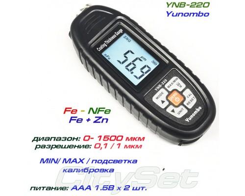 YNB220 толщиномер краски, Fe/NFe + детектирование цинка, до 1500 мкм