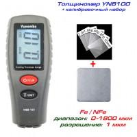 YNB100 + набор калибровки, толщиномер краски, Fe/NFe, до 1800 мкм