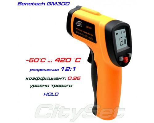 GM300 пирометр, до 420 °С
