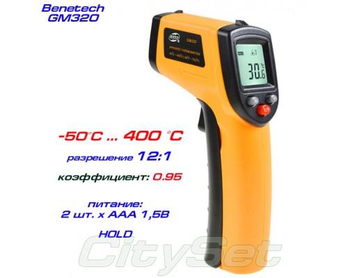 GM320 пирометр, до 400 °С