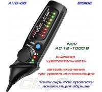 AVD06 бесконтактный детектор напряжения  AC 12-1000 В