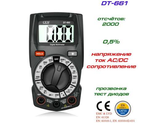 DT-661  цифровой мультиметр