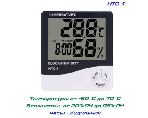 HTC-1 влагомер и термометр воздуха