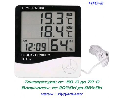 HTC-2 влагомер и термометр воздуха