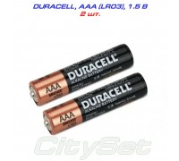 Duracell Simply, AAA, батарейка 1.5В, кол-во: 2 шт.