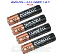 Duracell Simply, AAA, батарейка 1.5В, кол-во: 4 шт.