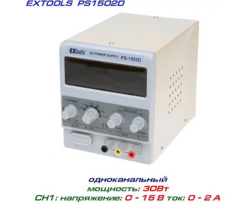 PS1502D блок питания регулируемый, 1 канал: 0-15В, 0-2А