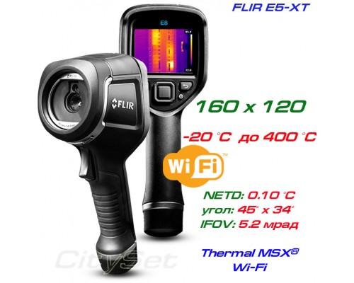 FLIR E5-XT тепловизор