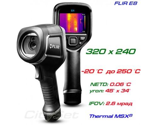 FLIR E8 тепловизор