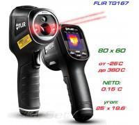 FLIR TG167 бюджетный тепловизор для энергоаудита, до 380 °С
