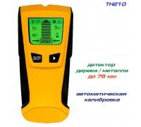 TH210 искатель скрытой проводки, детектор дерева и металла