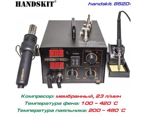 Handskit 852D+ ремонтная паяльная станция 2 в 1