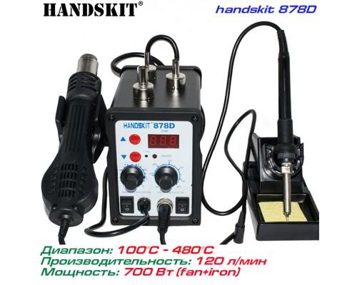 Handskit 878D ремонтная паяльная станция 2 в 1