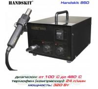 HandsKit 850 (EXtools 850) термовоздушная паяльная станция, компрессорная,  320 Вт, от100°С до480°C