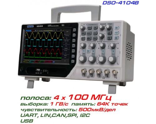 DSO4104B осциллограф 4 х 100 МГц