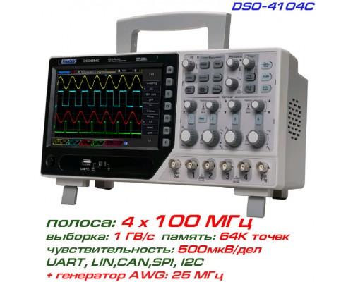 DSO4104C осциллограф 4 х 100 МГц
