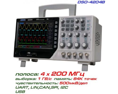DSO4204B осциллограф 4 х 200 МГц