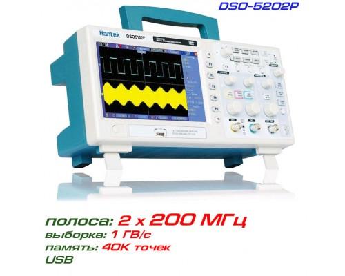 DSO5202P цифровой осциллограф 2 х 200 МГц