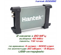 Hantek 6022BE  USB-осциллограф 2 х 20МГц