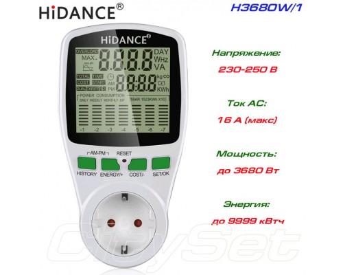 H3680W-1 измеритель мощности, счётчик энергии