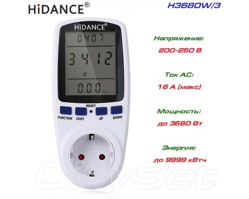 H3680W-3 измеритель мощности, счётчик энергии