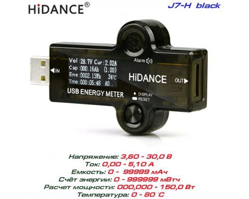J7-H black, тестер USB, измеритель мощности USB HiDANCE