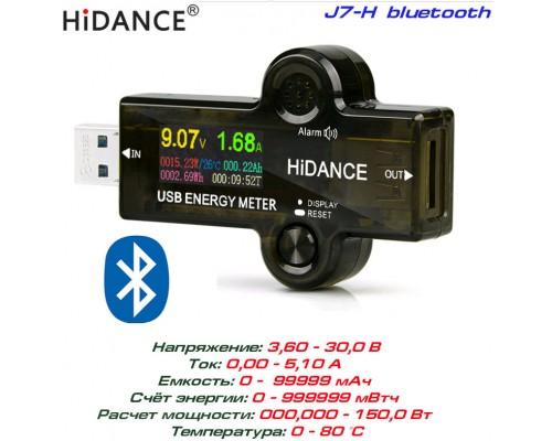J7-H Bluetooth, тестер USB, измеритель мощности USB HiDANCE