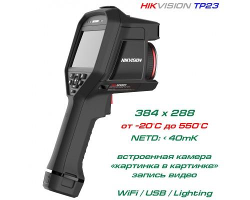 TP23 тепловизор Hikvision, до 550 °С