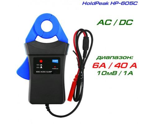 HP-605C пробник токовый, AC/DC ток: до 6А / 40А