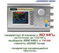 JDS2900-50M генератор сигналов DDS, 2 канала х 50 МГц