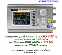 JDS2900-60M генератор сигналов DDS, 2 канала х 60 МГц