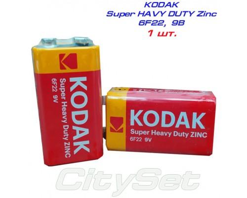 KODAK батарейка 9В, тип 6F22, солевая, 1шт.