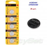 Kodak батарейка CR2032, 3 В, к-ть: 5 шт.