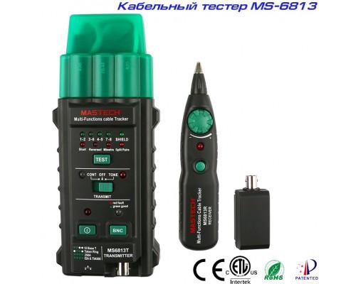 MS6813 кабельный тестер