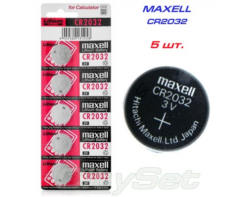 MAXELL батарейка CR2032, 3 В, к-ть: 5 шт.