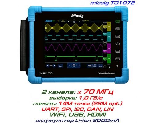 TO1072 осциллограф Micsig,  2 х 70 МГц