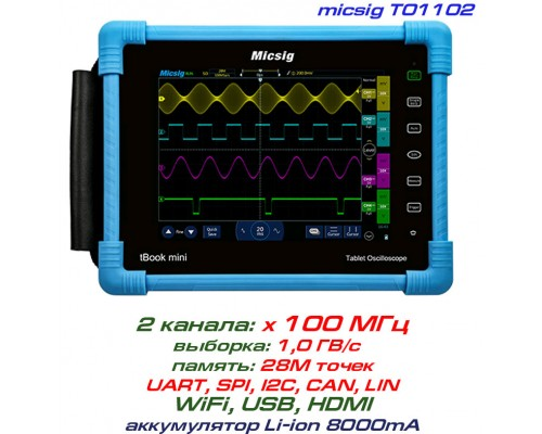 TO1102 осциллограф Micsig,  2 х 100 МГц