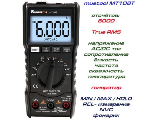 MUSTOOL MT108T мультиметр TrueRMS