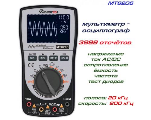 MUSTOOL MT8206  мультиметр - осциллограф