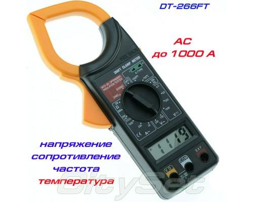 DT266FT, токовые клещи